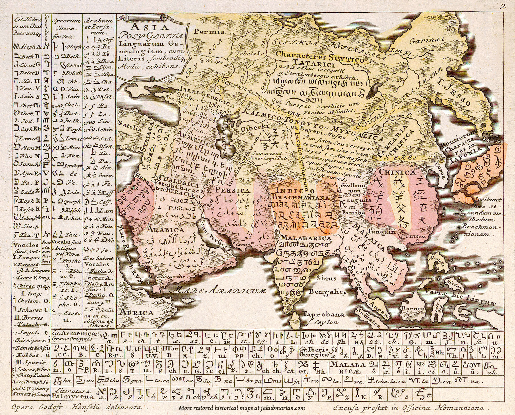 Map Of Africa Europe And Asia.1741 Linguistic Map Of Europe Asia And Africa